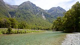 Upper Eglinton - Fiordland National Park - Tourism Media