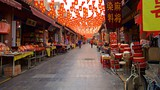 Muslim Quarter - China - Tourism Media