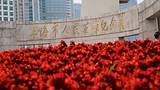 Showing item 40 of 51. Monument to the People's Heroes - Shanghai - Tourism Media