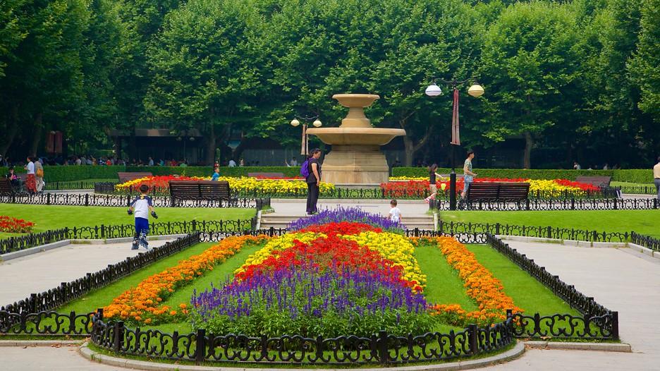 Fuxing Park In Shanghai Expedia
