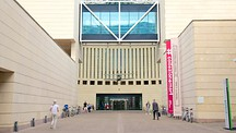 Museum of Modern and Contemporary Art (MART) - Rovereto