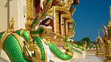 Showing item 64 of 86. Wat Plai Laem - Gulf Islands - Tourism Media
