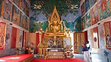 Showing item 65 of 86. Wat Plai Laem - Gulf Islands - Tourism Media