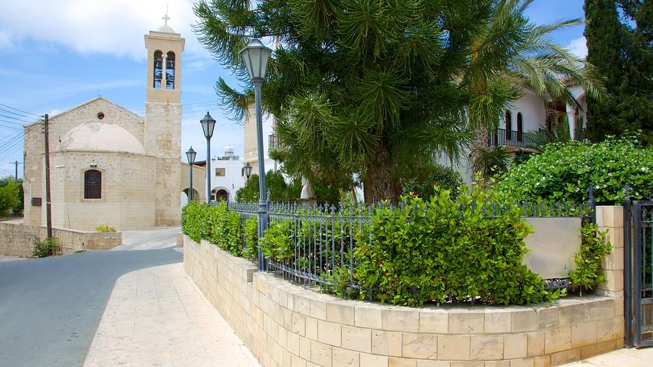 Byzantine Museum in Paphos,  Expedia