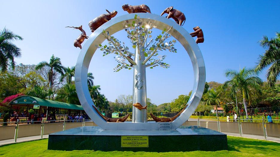 Nehru Zoological Park Hyderabad |expedia Co In