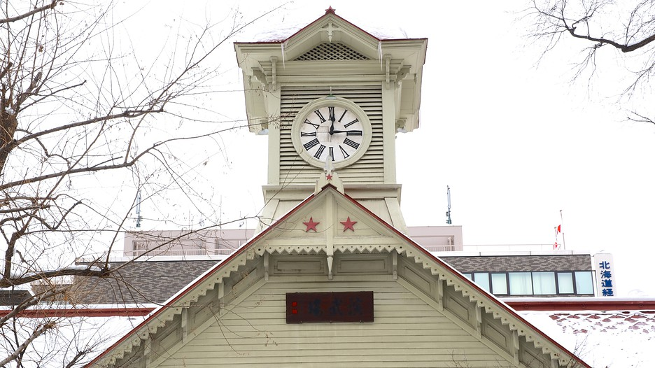 Clock Tower in Sapporo,  Expedia