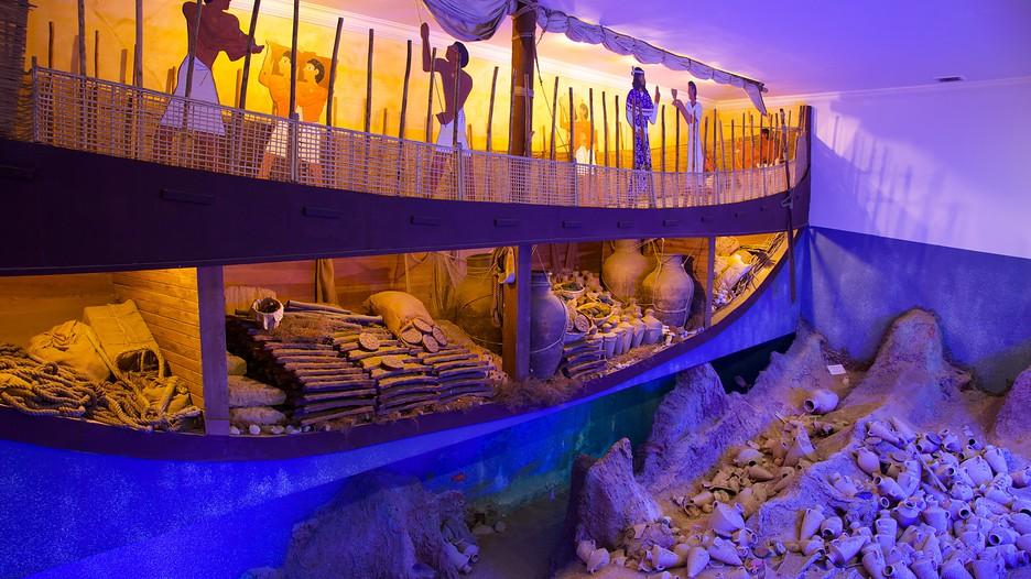 Museum of Underwater Archaeology in Bodrum,  Expedia.ca