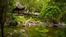 Kowloon Walled City Park - Kowloon