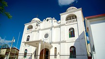Cathedral of Flores - Flores