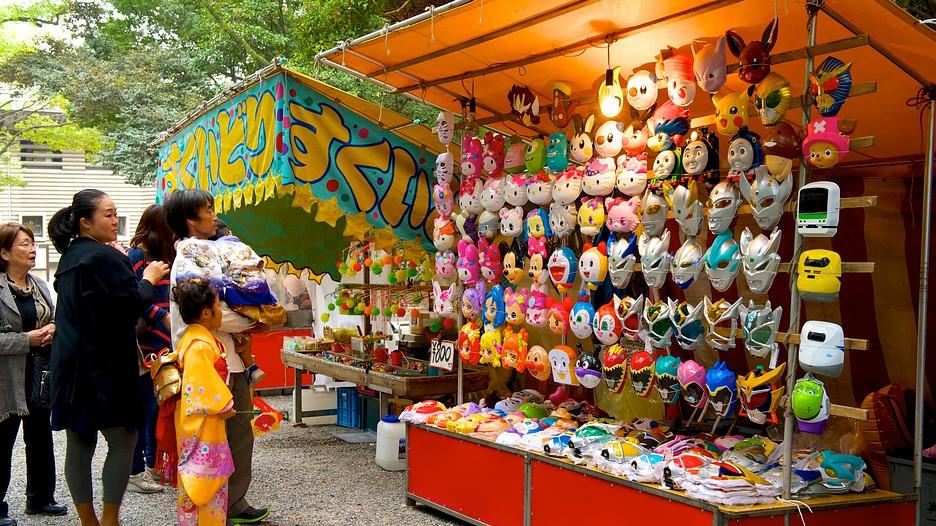 Atsuta Shrine in Nagoya,  Expedia