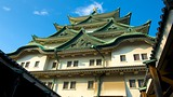 Nagoya Castle - Nagoya - Tourism Media