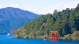 Lake Ashi - Hakone - Tourism Media