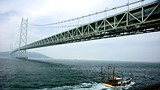 Akashi Kaikyo Bridge - Japan - Tourism Media