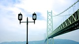 Akashi Kaikyo Bridge - Kobe - Tourism Media