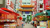 Kobe Chinatown - Japón - Tourism Media