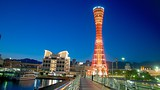 Kobe Tower - Japan - Tourism Media