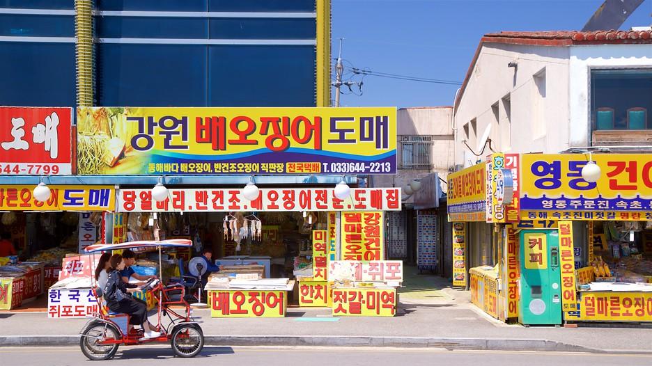 South Korea Holidays Find Cheap South Korea Holiday