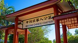 Showing item 19 of 61. Chinese Cemetery - Broome - Tourism Media