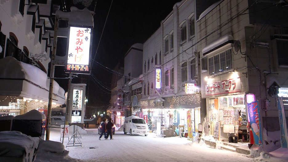 Myoko Japan  city pictures gallery : Myoko Japan Vacations: Package & Save Up to $500 on our Deals ...