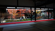 Kenninji Temple - Kyoto