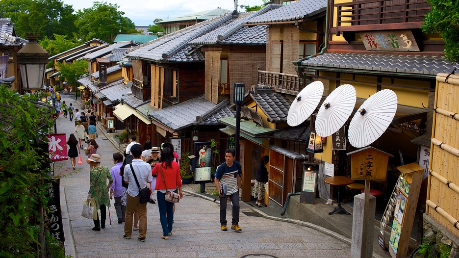 Kyoto Holidays: Cheap Kyoto Holiday Packages amp; Deals  Expedia.com.au
