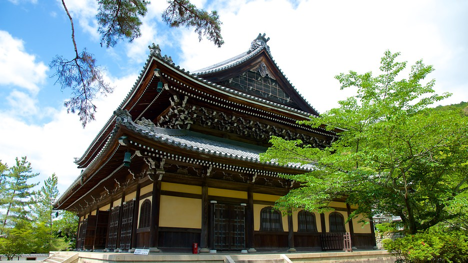 Nanzenji Temple in Kyōto, | Expedia