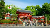 Yasaka Shrine - Kyoto - Tourism Media