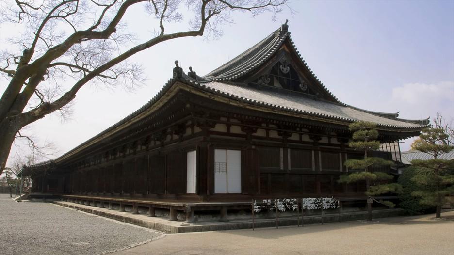 Sanjusangendo Temple in Kyōto,  Expedia