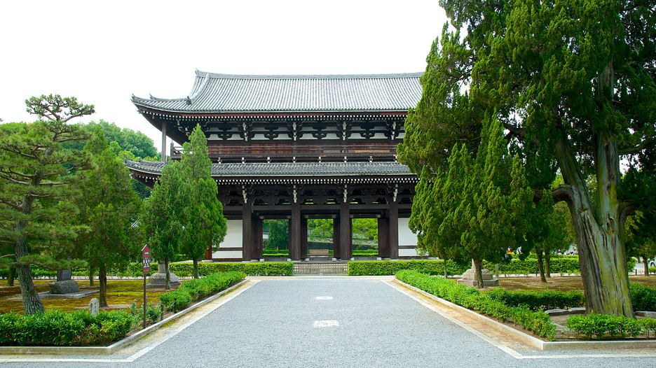 Tofukuji Temple in Kyoto,  Expedia.ca