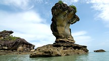 Bako National Park - Kuching