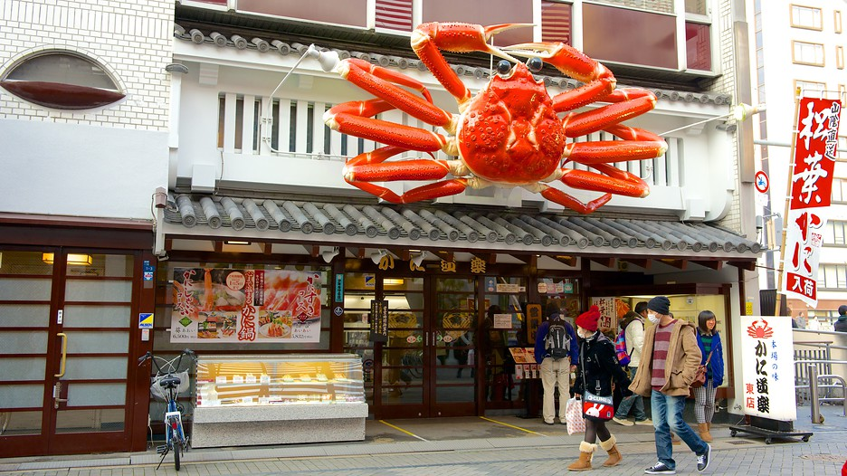 Osaka Travel: Minami (Namba) - japan-guide.com