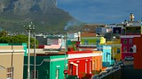 Bo'Kaap - Tourism Media