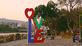 Love River - Tourism Media