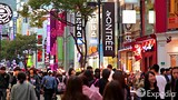 Video: Myeongdong
