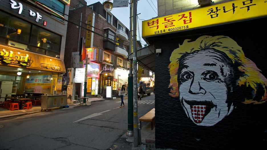 Hongdae Vacations 2017 Package Amp Save Up To 603 Expedia