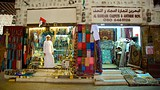 Showing item 19 of 30. Sharjah - Dubai - Tourism Media