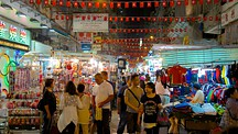 Temple Street Night Market - Kowloon