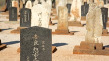 Japanese Cemetery - Broome