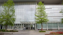 Shaw Center for the Arts - Baton Rouge