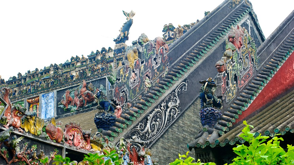 Mus e des arts populaires du guangdong les activit s for Arts populaires