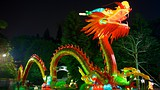 Yuexiu Park (Yuexiu Gongyuan) - China - Tourism Media