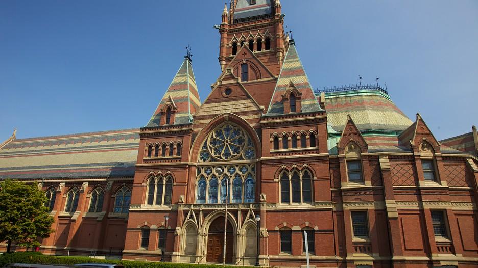 하버드대학교, 미국 보스턴의 관광지 소개, 주변 호텔, 숙소 검색 ...