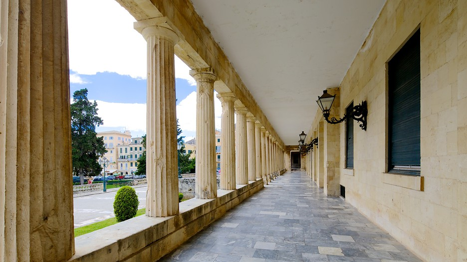 Museum of Asian Art in Corfu,  Expedia