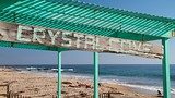 Crystal Cove State Park - Orange County - Tourism Media